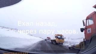 ДТП на трассе Усть Каменогорск - Зыряновск