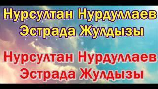 Октем Алтаев & Адил Темир-Периштем (remix)