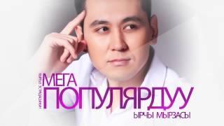 Нурлан Насип шоу-концерт (Нарын 2017)