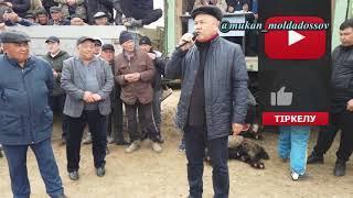 Самит мырзанын елден бата алу кокпар тойы Бөлім - 1. Кокпар Кызылорда