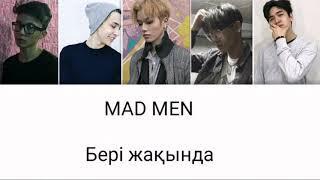 MAD MEN - Бері жақында [текст песни/lyrics]
