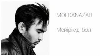 Moldanazar - Мейірімді бол  [текст песни/Lyrics]