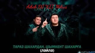 Тараз шахардан Лейле REMIX 2020 DJ Aibek