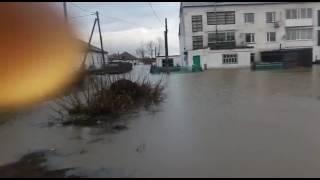 Атбасар наводнение 2017.16.04