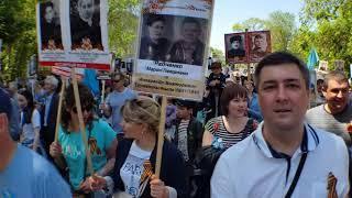 Бессмертный полк в Алматы 2018г (более120 тысяч человек)