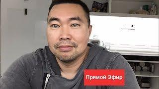 ОТВЕЧАЮ на вопросы. #есже в прямом эфире про Аблязов Экспо Назарбаев Астана Казахстан и другие