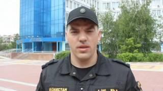 25 лет казахстанской полиции. Полицейские Костаная поздравляют