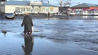 Город Макинск. ПОТОП.
