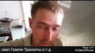 Свап 5vz-FE Газели в Каскелене