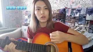 Девочка из города Караганда / Разбор / Бой / Аккорд