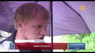 Жуткое дорожно-транспортное происшествие на трассе Караганды-Шахтинск