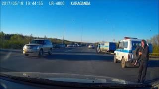 дтп 18.05.2017 трасса Караганда-Темиртау