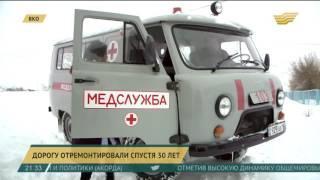 В ВКО обновили 78 километров трассы «Караганды-Аягоз-Богаз»