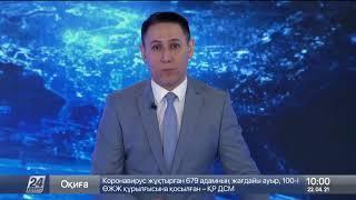 Весна в Алматы: 950 рабочих очищают город от снега