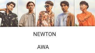 NEWTON - AWA [текст песни/lyrics]