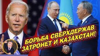 Эта волна надвигается на Казахстан! Назарбаев не сможет выкрутиться!