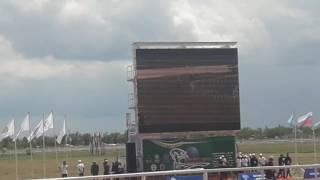 Байге. Експо . Астана . 11.06.17