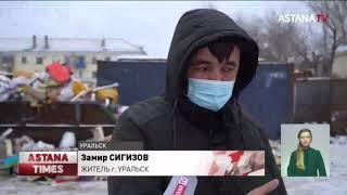 Знакомство Уральск Контакт