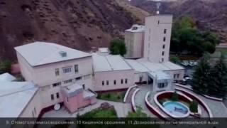 Санаторий Жаркент-Арасан 2017 год