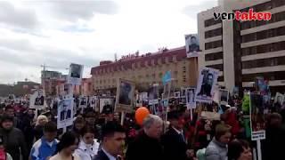 Бессмертный полк. День Победы. Астана, 2018 год.