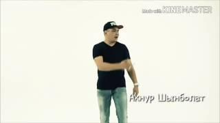 """Жан Ахмадиев """"Темір қатын """""""