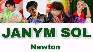 NEWTON - Janym sol [ текст песни / lyrics]