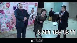Самый угарный тамада Медет Маханбет / Like Event Astana