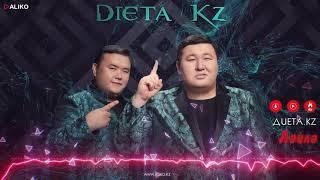 ДИЕТА KZ - Ләйлә / ALIKO