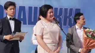 Соңғы қоңырау 2017 жыл ФМБ НЗМ Шымкент қаласы