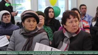 03.04.2017 Жаналыктар