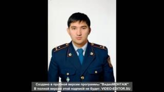Начальник линейного отделения полиции аэропорта г Костанай Агадилова Алмата с работником аэропорта