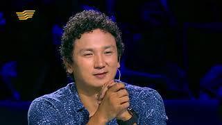 Биле, Казахстан! 2 сезон - Темир Дуйсенбек