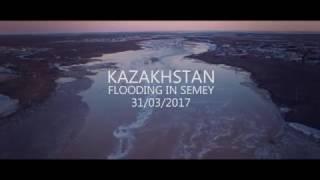 Паводок 2017. Казахстан. ВКО. Город Семей/Flooding in Semey